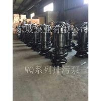 天津东坡污水潜水泵-高温污水潜水泵