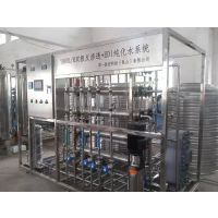 湖州净化车间纯水设备,超净工作室纯化水设备
