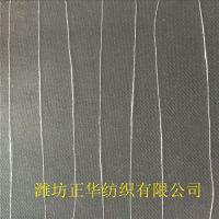 现货供应正华涤纶竹节纱7.8支11支12支 纯涤竹节纱