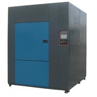 供应-65度高低温冲击试验箱,东莞恒工十多年品牌厂家