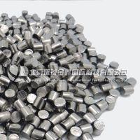 环球金鑫 5N 99.99%高纯钛 钛颗粒靶材