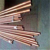 优质T3紫铜管批发小口径紫铜管6*1、8*1mm