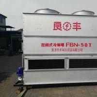 天津良丰制冷设备有限公司