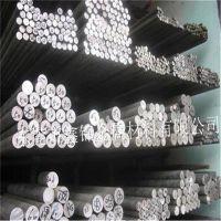 现货铝排 铝板 铝合金板厚 工业用铝6061-t6铝条 铝块扁铝棒
