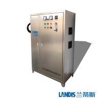 臭氧发生器 工业水处理臭氧发生器 臭氧杀菌消毒机