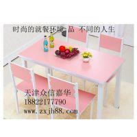 众信嘉华办公家具餐桌椅,KFC餐桌椅,天津KFC肯德基餐厅桌椅批发价