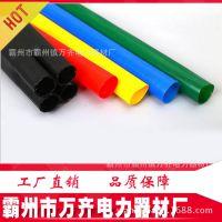 热缩电缆终端头TSY—1/6.2(适用25-50)低压热缩电缆终端头