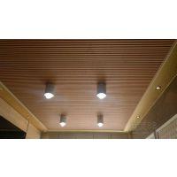 供应木纹铝方管生产厂家 广州市广京装饰材料有限公司