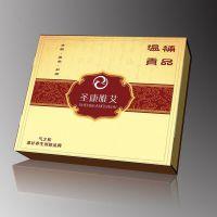 精品玉器包装盒 通用包装盒高档保健品精品盒定制