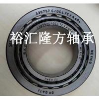 高清实拍 SKF 330757C/QCL7CVA606 圆锥滚子轴承 330757C/OCL7C
