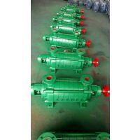 热销【新玛泵业】1.5GC-5*6 多级离心泵 喷射泵 工地用水设备附带浮球