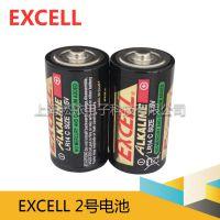 EXCELL工业电池 2号EXCELL电池 C型LR14