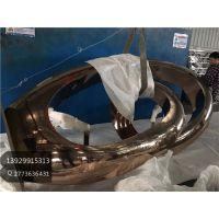 电镀不锈钢玫瑰金雕塑 大型镜面玫瑰金不锈钢造型工艺件 十年工厂经验