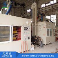 世邦机械电路板回收处理设备电子垃圾处理