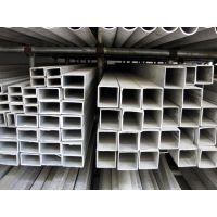 供应301不锈钢管 工业用不锈钢管无缝方管厚壁管