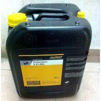 克鲁勃BHD MF链条油,KLUBER STRUCTOVIS BHD MF,20L 原装