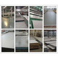 UNS N04400钢板现货出售
