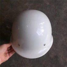 庆阳哪里有卖安全帽,安全帽厂家18729055856
