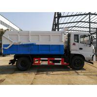 2018新式水厂污泥收集车、厢式密封15方15吨污泥自卸车价格