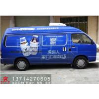 深圳车体广告 五凌面包车广告 小货车广告 大货车喷漆广告