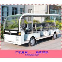 四川重庆8-14座燃油观光车西南地区销售中心