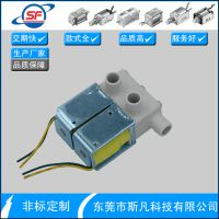 广东斯凡 厂家直销 二位三通水阀、泡茶机电磁阀、咖啡机电磁阀 可定制