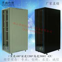 卓越2米CSE61242网络交换机服务器机柜落地式42U厂家直销宽600*深1200*高2000