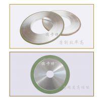 厂家直销 平行砂轮 金刚石砂轮 砂轮 陶瓷金刚石砂轮 磨PCD刀具 磨硬质合金砂轮