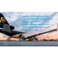 【***新空运】上海喀麦隆Yaounde雅温得国际空运