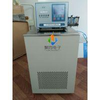 程序控温低温恒温槽DC-0506,磁力搅拌水浴锅1020厂家