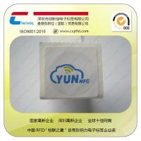 【推荐】创新佳生产定制RFID标签,个性化定制标签