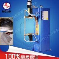 气动交流点焊机 气动交流碰焊机 五金网片排焊机