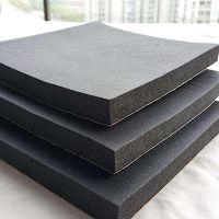 佳木斯2公分橡塑板厂家直销 九纵阻燃橡塑保温材料