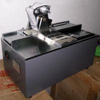 中仪ZY-YM20油墨吸收性测定仪 油墨吸收性测试仪