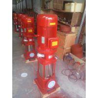 四川江洋恒压切线泵价格XBD60-110-HY消防泵厂家