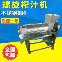 工业 生姜破碎榨汁机 水果打浆机设备 0.5吨