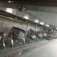 厂家直供大型餐饮厨房设备 智能自动炒菜机 熬汤锅图片