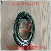 辉晟厂家直销硅胶皮耳套 吸塑成型硅凝脂记忆棉皮耳套