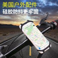 摩托车手机夹具单车夹自行车手机夹山地车导航夹硅胶婴儿车手机夹