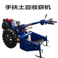 多功能高品质全自动手扶拖拉机带动大马力不伤作物土豆马铃薯收获机 热销