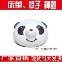 熊猫被子固定防跑扣 配套产品 钉子 解扣器 四件套防滑固定夹
