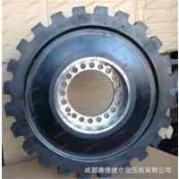 1604140800阿特拉斯移动空压机联轴器 螺杆机联轴器