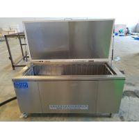发动机缸体超声波清洗机定制 山东亚世特yst28-5400