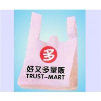 恒泰隆(图)|定制塑料袋|塑料袋