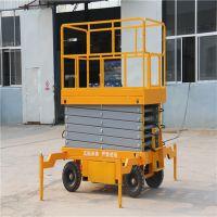 济南牛力剪叉式移动式升降台 常规四轮移动式高空作业平台