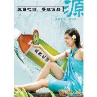 双日历皇历福字年画印刷3D印刷儿童书籍印刷