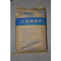 【湖北兴发】食品级 三聚磷酸钠 焦偏磷酸钠(STPP)