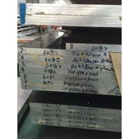 高强度耐腐蚀铝合金棒机械性能 高硬度2A70铝板用途