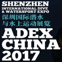 ADEX深圳国际潜水与水上运动展览 (简称ADEX SHENZHEN)