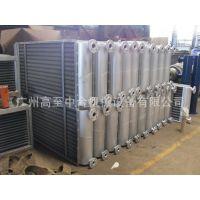 供应高至水产饲料膨化烘干机鳍片管散热器